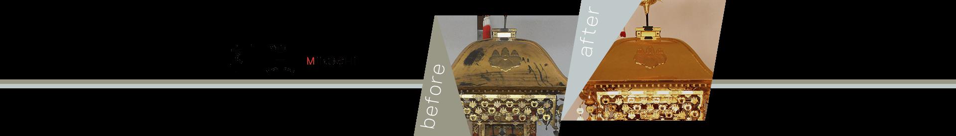 神輿の修理・修復
