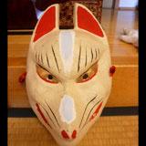 紙面 狐イメージ画像