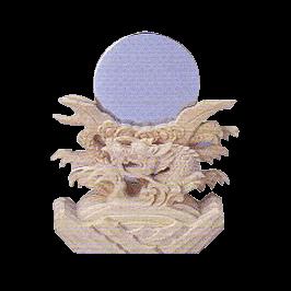 祖霊舎 №379 神鏡竜上彫イメージ画像