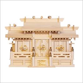 神棚 屋根違い三社 小低屋根 金金具画像