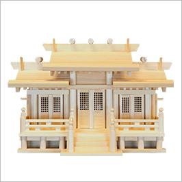 神棚 屋根違い三社 小 低屋根 格子戸画像