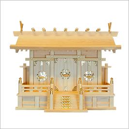 神棚 通し屋根三社 中 金金具画像