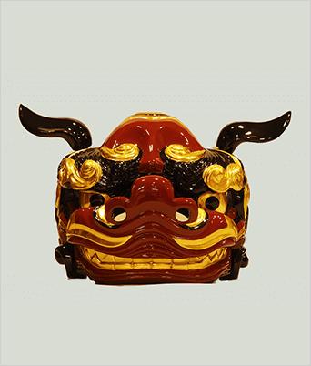 獅子頭 宇津Ⅱのイメージ画像